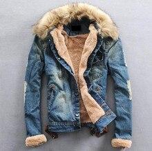 2017 New Arrival High Quality Fur Collar Wool Denim Jacket Designer Winter Ripped Men's Jean Jacket