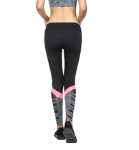 Women Fitness Legging High Waist Cutout Leggings New Arrival New Styles Black Color With Side Pink Splice Mesh