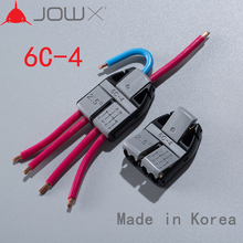JOWX 6C-4 10PCS 14-13AWG 2.5sqmm 6 Wires Interconnect Non-stripped Extended Cable Wire Connectors Quick Splice Terminals Block