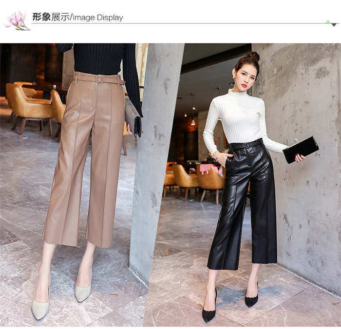 Autumn Women Faux Leather Wide Leg Pants Belted High Waist