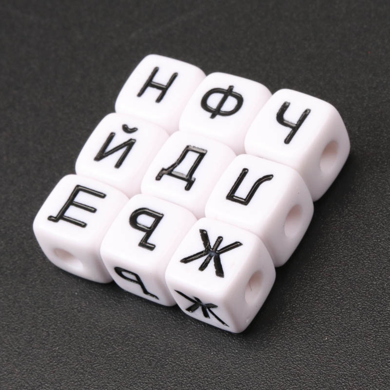 Jewelry & Accessories Latest Collection Of 200pcs Mixed Gold Acrylic Russian Alphabet Letter Flat Cube Beads For Jewelry Making 6x6mm 2017 New Ykl0513x Beads & Jewelry Making