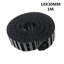 10 x 30mm 10*30mm L1000mm Cable Drag Chain Wire Carrier with End Connectors for CNC Router Machine Tools