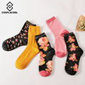 Japanese Harajuku Women/Girl Rose Striped Pattern Cotton ankle Socks for autumn winter, brand cute novelty black pink yellow