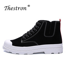 Hot Sale Young Casual Shoes For Boy Black Gray Fashion Mens Footwear High Top Cowboy Boots Hard-Wearing Designer Male