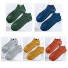 3 pairs 2018 pure cotton Men's Socks Young Students Ankle Socks Men Trendy Summer Socks Men white Socks