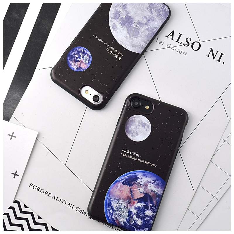 Suyacs Moon Earth Distance I Am Always Here With You Pattern For