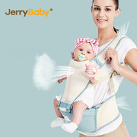 Jerry Baby Multifunction Baby Carry Breathable Back Packs Adjustable Baby Sling Carrier Kids Hip Seat Carrier