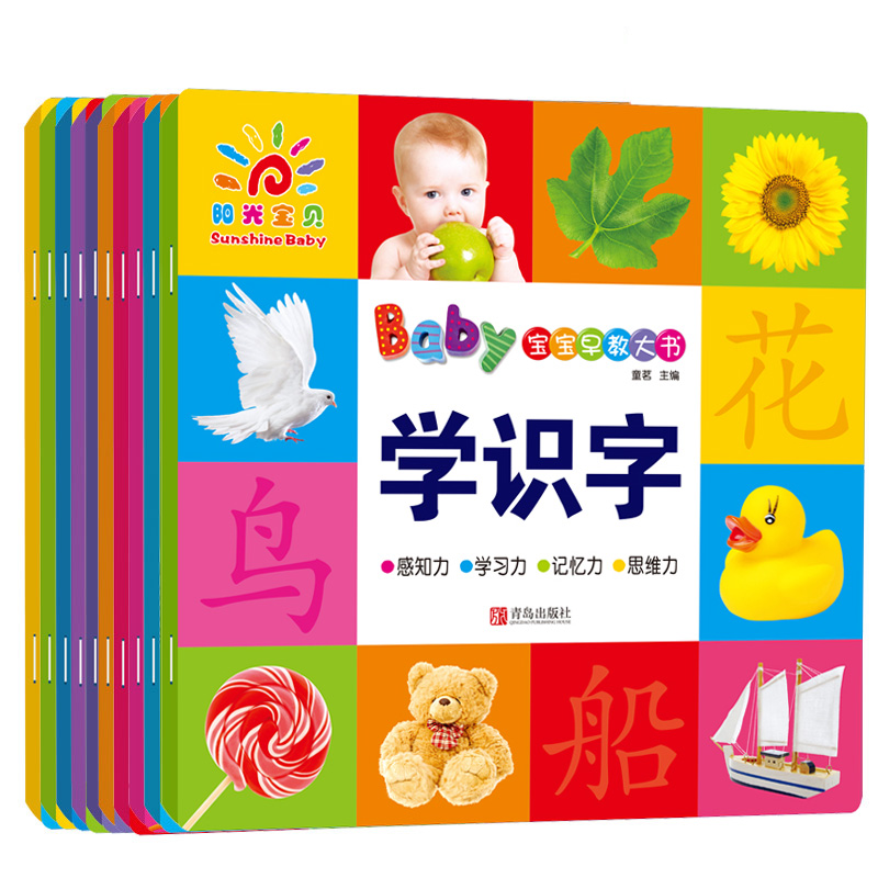 10 Pcs/set  Baby Early Childhood Books Learning Cognitive Enlightenment Book Animals Fruits Nursery Rhymes