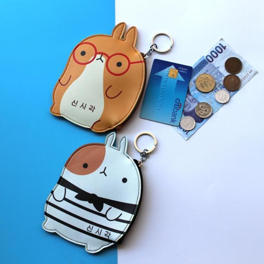 M289 Cute Cartoon PU Coin Purse Eye Camera Carrot Cake Stripe Rabbit Wallet