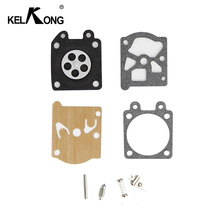 طقم تصليح المكربن من KELKONG 1 طقم تصليح المكربن لـ STIHL MS 180 170 MS180 MS170 018 017 قطع غيار بالمنشار