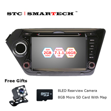 SMARTECH 2 Din Android 7.1.2 Car DVD Player GPS Navigation for Kia K2 RIO Quad Core 2GB RAM 16GB ROM Car stereo Autoradio