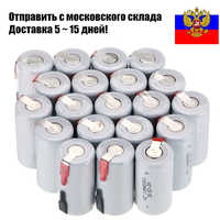Yeckpowo 20 stücke SC batterie 1800 mah 1,2 v NICD subc schraubendreher bohrer batterien für Bosch Mikita Dewalt Hitachi elektrische werkzeuge