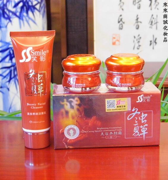 High Quality Cordyceps sinensis Brightening whitening facial caring speckle-eliminating cream free shipping free shipping smile cordyceps professional whitening cream 5 in 1 100% herbal no mercury