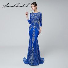 sarahbridal Elegant Celebrity Dresses Mermaid Floor Length