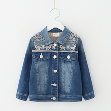 Baby embroidery jean jacket girls children's wear children of new fund of 2016 autumn outfit han edition fawn jacket wt