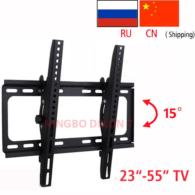 "PTB-6044T strong 45kg vesa 400x400 50"" 46""55""40"" PTB-6044T universal tilt down 15  400x400 lcd tv wall mount bracket"