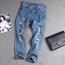 Fashion Loose Ripped Jeans For Women Plus Size Boyfriend Jeans For Women Mid Waist Capris Denim Pants Cotton Straight Pants