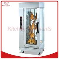 EB206 Electric Chicken Rotisseries