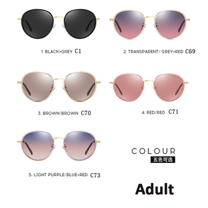 Image 5 - Women Children glasses boys girls UV protection sun glasses round frame for polarized sunglasses Mother daughter parent child