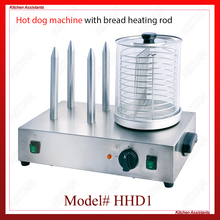 HHD1/HHD2 stainless steel electric commercial hot dog machine for kitchen equipment