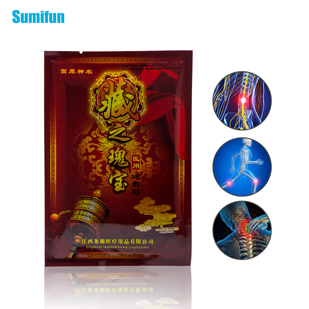 8Pieces In One Bag Chinese Herbal Far-infrared Therapy Sticker Muscle Pain Relief Plaster Rheumatism Arthritis Patch C1448