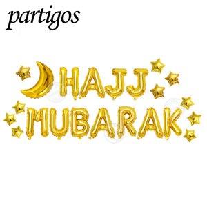 Image 5 - Eid Mubarak Rose Gold Brief Ballon Goud Folie Ballonnen Voor Moslim Islamitische Partij Decoraties Eid Al Firt Ramadan Party levert