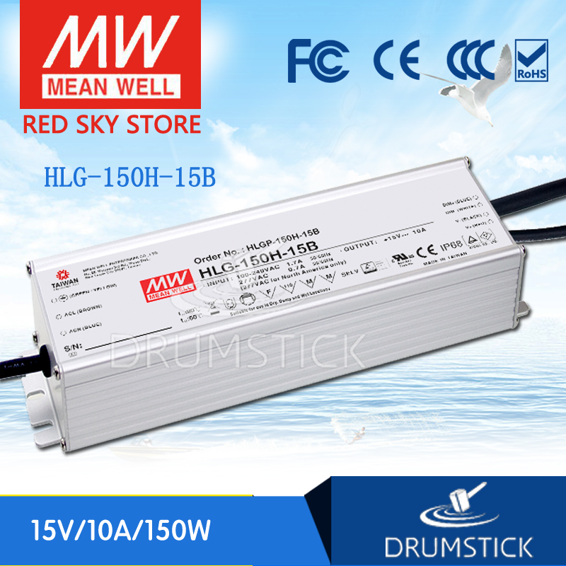 100% Original MEAN WELL HLG-150H-15B 15V 10A meanwell HLG-150H 15V 150W Single Output LED Driver Power Supply B type [mean well1] original epp 150 15 15v 6 7a meanwell epp 150 15v 100 5w single output with pfc function