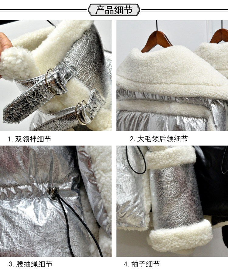 genuine leather and fur duck down coat silver (5)