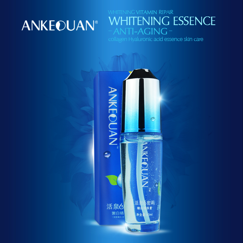 Whitening-essence
