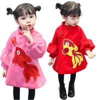 Baby clothes 2018 FASHION Newborn Baby Girls Cartoon Coat Cheongsam Warm woollen Cloth Outerwear Dress L1108