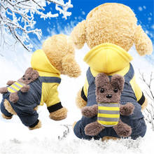 Warm Dog Clothes For Small Dogs Winter Clothing Coat Jacket Puppy Pet Hoodies Yorkie Chihuahua Apparel