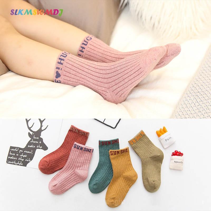 SLKMSWMDJ new outono inverno das crianças meias tubo de algodão do bebê meninos e meninas meias estudantis desossada adequado para 1- 12 anos de idade