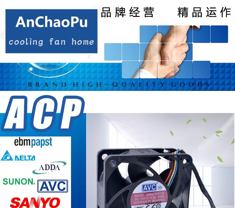 DS06025R12E 60mm Fan 6025 60x60x25mm 12V 0.20A Four-Wire PWM Ultra-Quiet Cooling Fan