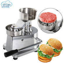 Hamburger Press  form for meatballs 10/13cm Diameter Manual Patty Maker Stainless Steel with 500PCS Oil Paper Food Proccories