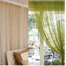 300×300 cm sólido beige café gris púrpura blanco negro azul bolsillo de la barra de cortina de la secuencia puerta ventana divisor cortinas