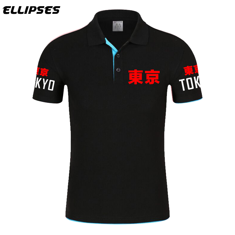 Japan Harajuku   Polo   Brand New Tokyo City Logo   Polo   Tee Quick Dry Breathable Sports Outdoor Men Clothing Short Sleeve Top
