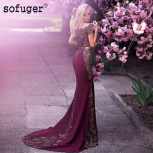 Burgundy Vintage Mermaid Party Boat Neck Appliques Cap Sleeves Dubai Arabic Saudi Arabian Evening Dresses Prom Dress
