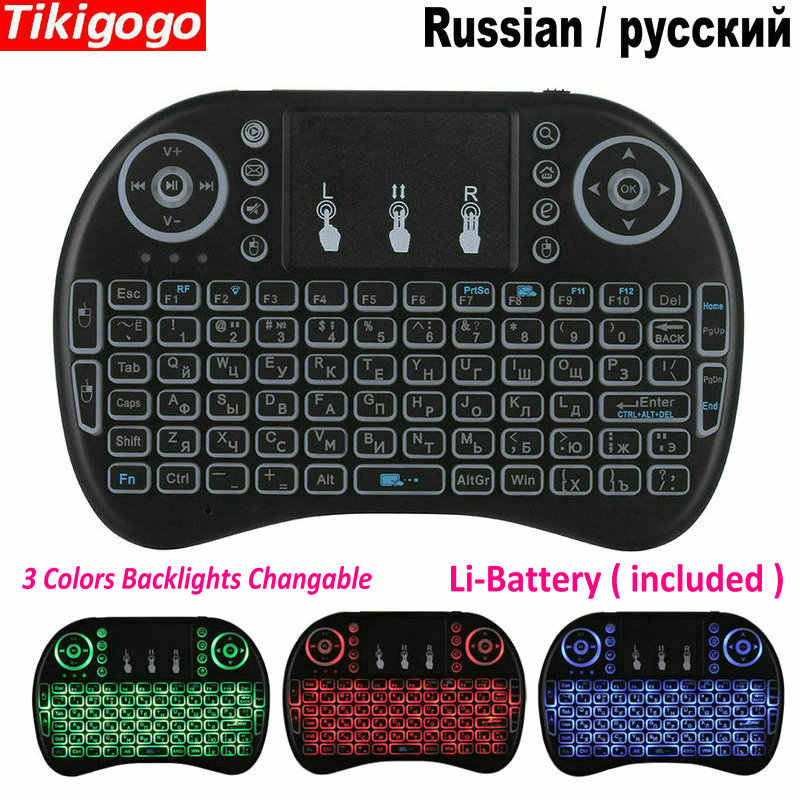 Tikigogo Bahasa Rusia Tata Letak I8 Lampu Latar 2.4G Keyboard Nirkabel Touchpad Air Mouse Remote Control untuk Android TV Box PC.