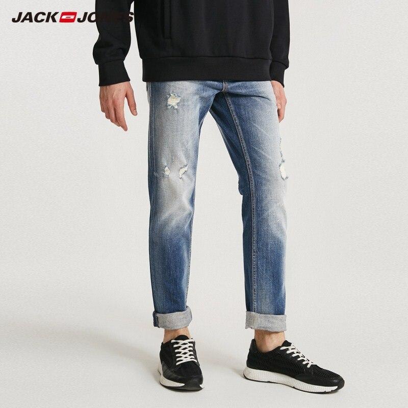 Jack&Jones Men's Spring & Summer Rips   Jeans   J|218332555