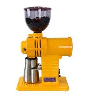 Image 1 - Molinillo de café de 10 velocidades, fresa de dientes fantasma, rectificadora fina gruesa de 220V/ 110V