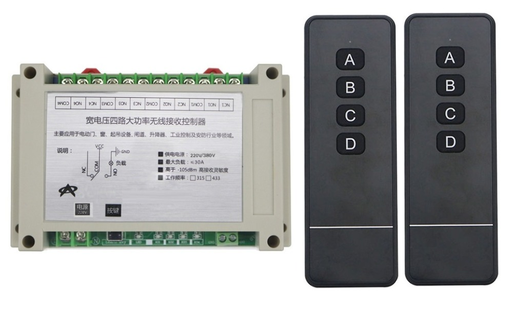 AC220V 380 V 4CH 30A relais RF système de contrôle à distance sans fil/moteur et porte électrique code d'apprentissage 2 * transmetteur JRLKEJEE-1000