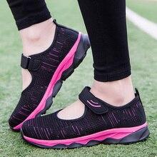 여성 운동화 메쉬 여름 캐주얼 신발 통기성 메쉬 여성 플랫 로퍼 편안한 운동화 고품질 Zapatos