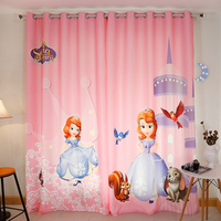 Personal Tailor 2x Grommet Window Draperies Curtain Nursery Kids Children Room Window Dressing Tulle 200x260cm Princess Pink