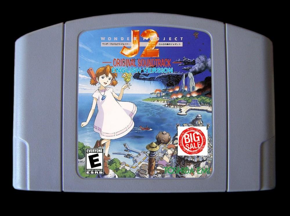 64bit game Wonder Project J2 USA Version English translation