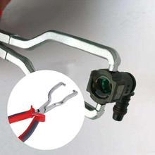 Herramienta de reparación de automóviles, accesorios de junta de tubería de gasolina de acero, alicates especiales de extracción de liberación de manguera de filtro de abrazadera de gasolina
