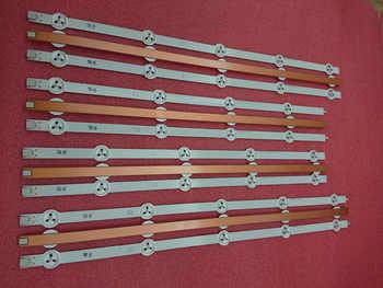 New Original 5set=60pcs LED backlight strip for LG 47LA620 47LN540 6916L-1259A 6916L-1260A 6916L-1261A 6916L-1262A