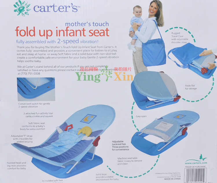 ... Baby Chair Rocking Chair Folding Lightweight Portable Vibration To  Travel ...