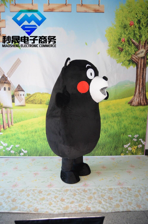 Японский мультфильм костюм куклы Одежда для взрослых ходячая кукла - 6