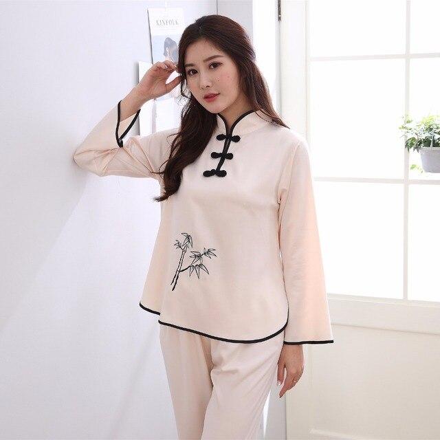 2019 New Beige Women Embroidery Pajamas Set Chinese Style Vintage Button  Pyjamas Suit 2PC Satin Sleepwear 572a02d98