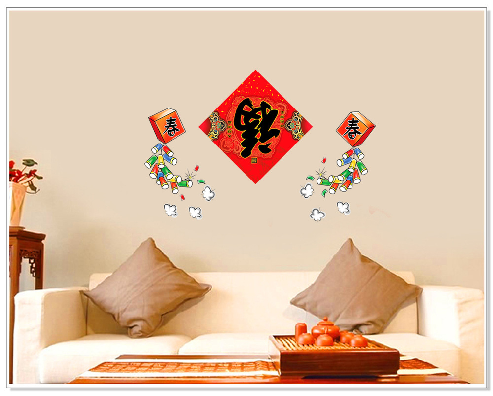 Chinese New Year Wall Stickers Blessing Decoration Wallpaper for ...